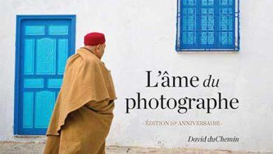 Photo of L'âme du photographe de David duChemin chez Eyrolles
