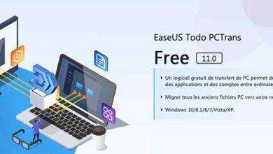 Photo of EaseUS Todo PCTrans: transfert de données d'un PC à un autre