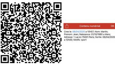 Photo of Attestation de déplacement dérogatoire en format QR-Code